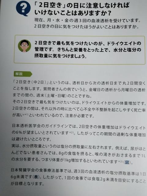 IMG_20171001_151954
