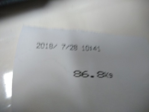 IMG_20180728_103401