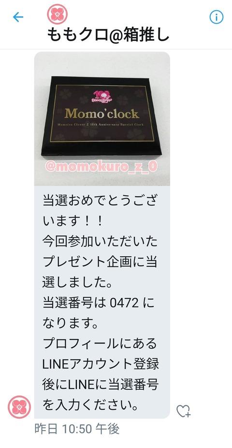 Screenshot_2020-11-01-08-16-52-56