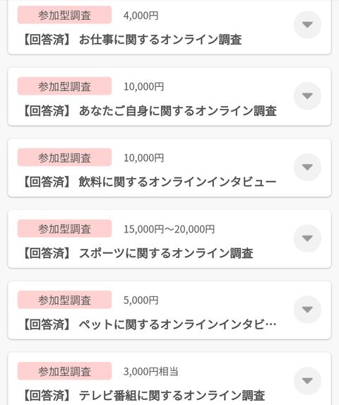 Screenshot_20200423-153348