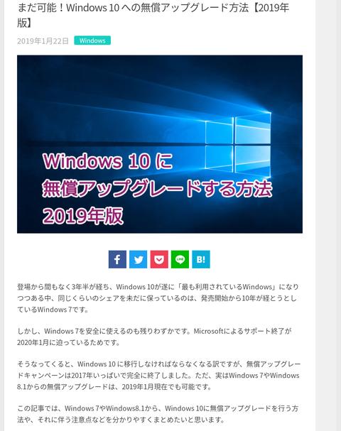 Screenshot_20200315-001547~2