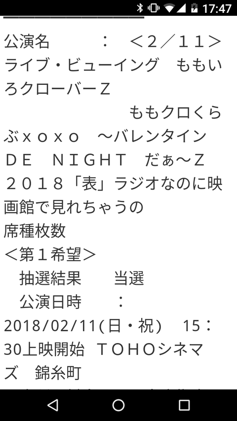 Screenshot_20180127-174748