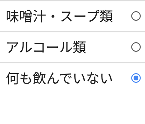 Screenshot_20180820-120448