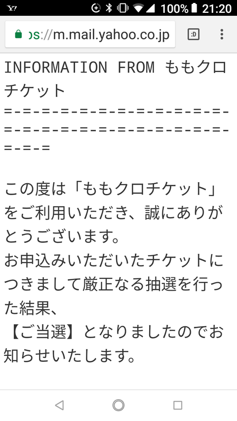 Screenshot_20180525-212014