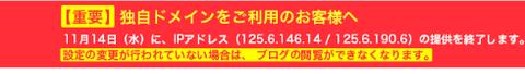 Screenshot_20181115-172018