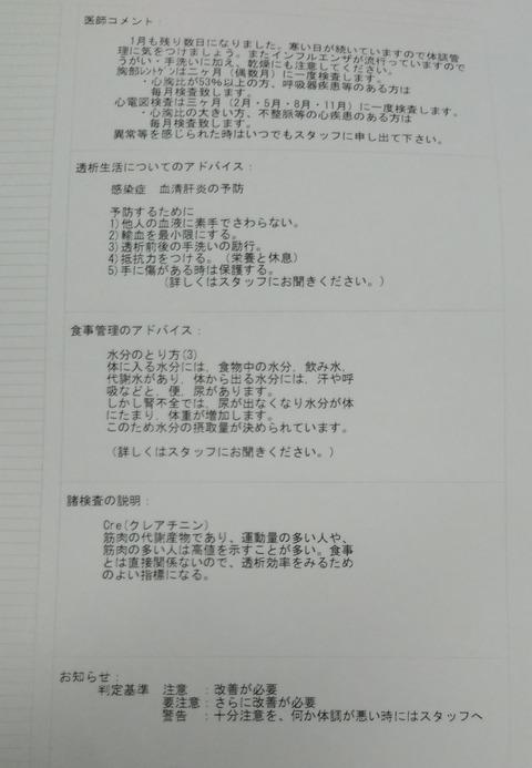 DSC_0553