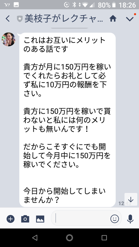 Screenshot_20180610-182609