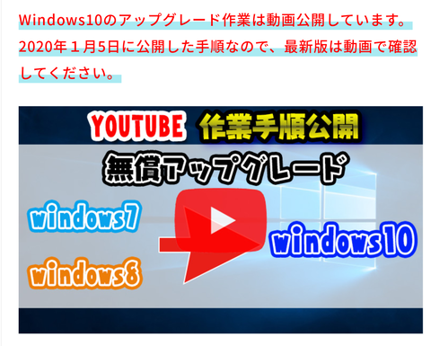 Screenshot_20200314-230429~2
