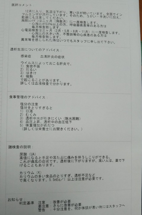 DSC_0435