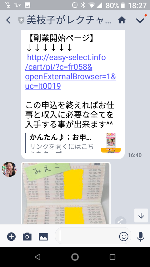 Screenshot_20180610-182735