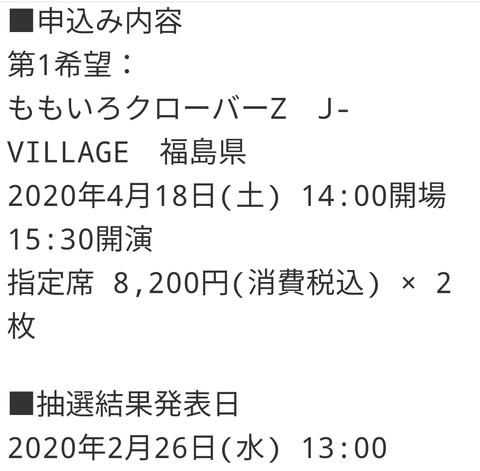 Screenshot_20200210-093657