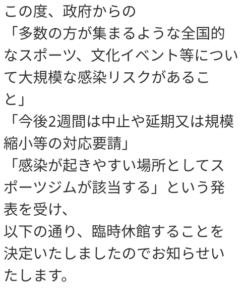 Screenshot_20200303-155819