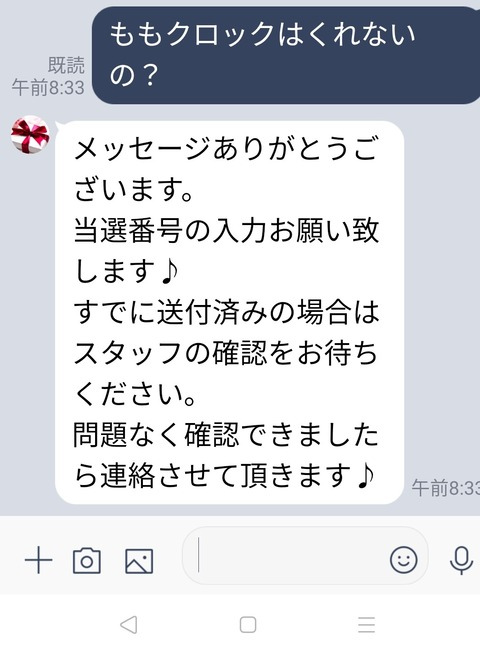 Screenshot_2020-11-01-08-34-58-60