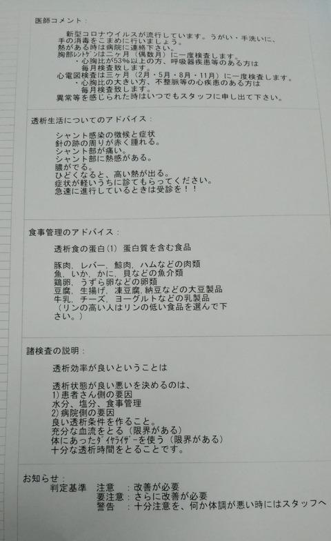 DSC_0235~2
