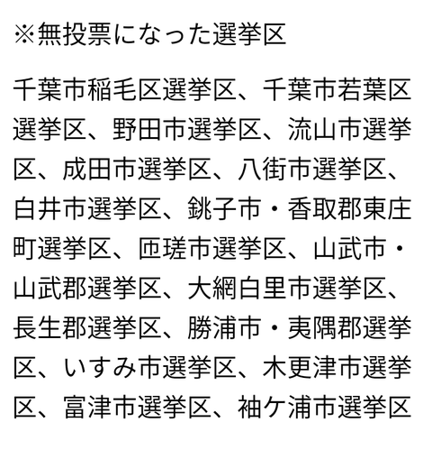 Screenshot_20190406-191920