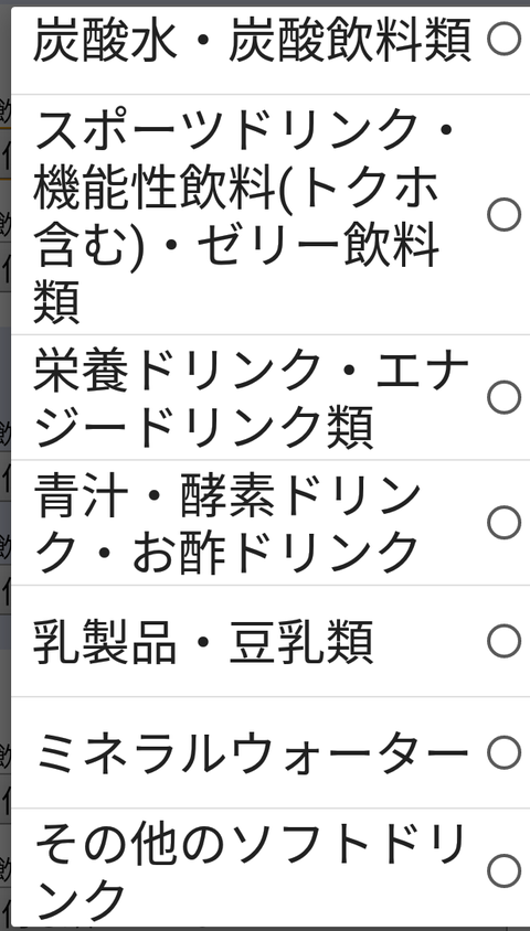 Screenshot_20180820-120414