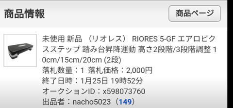Screenshot_20190131-101729