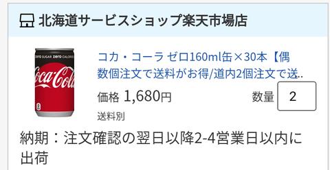 Screenshot_20190119-051621