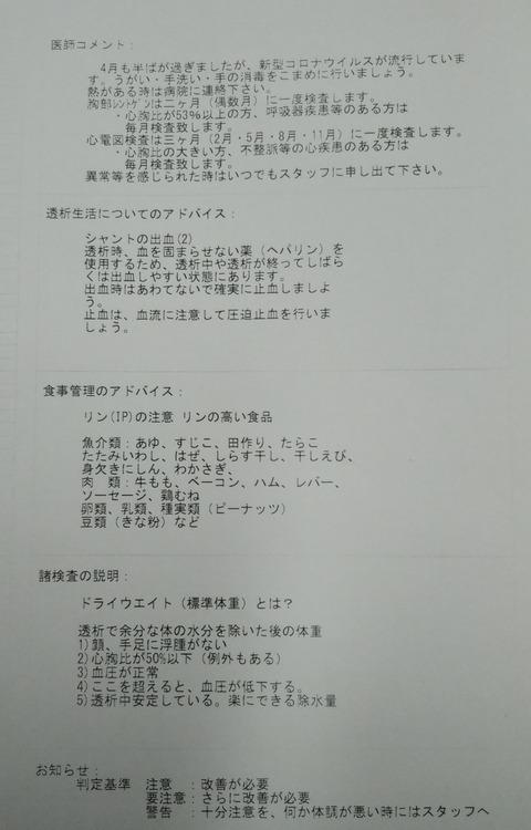 DSC_0318~2