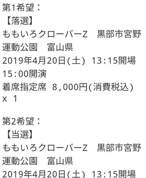 Screenshot_20190206-160031
