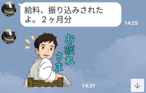 Screenshot_20190119-073538