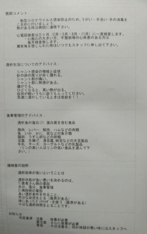 DSC_1039~2