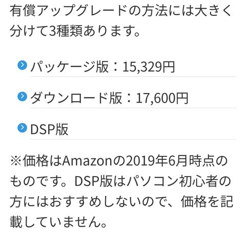 Screenshot_20200315-122932