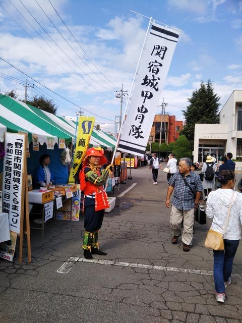 19-10-20-10-55-33-058_photo