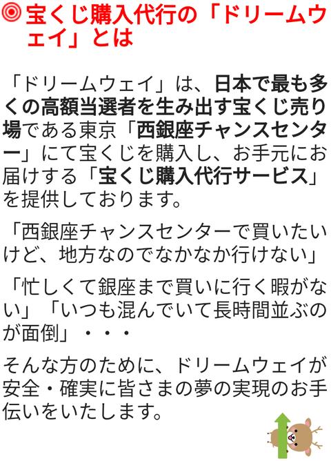 Screenshot_20181025-205257