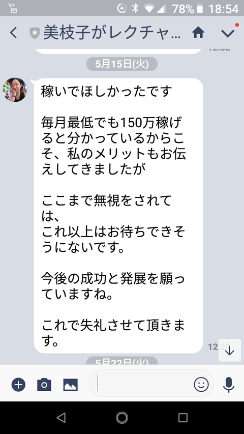 Screenshot_20180610-185452