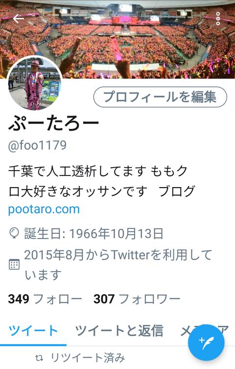 Screenshot_20190704-221426