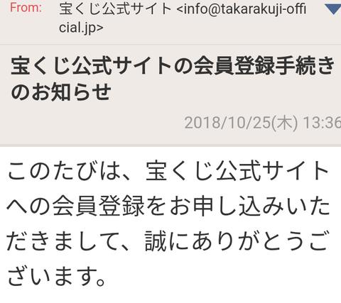 Screenshot_20181025-212224