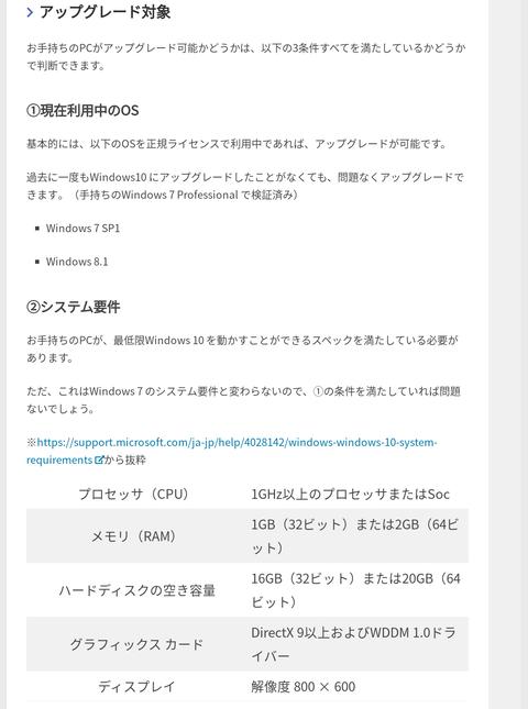 Screenshot_20200315-001629~2