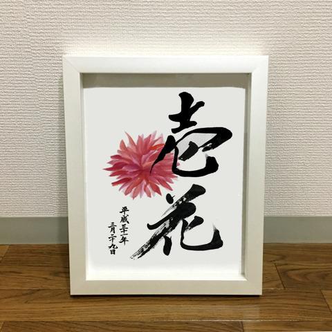 ichika_chan