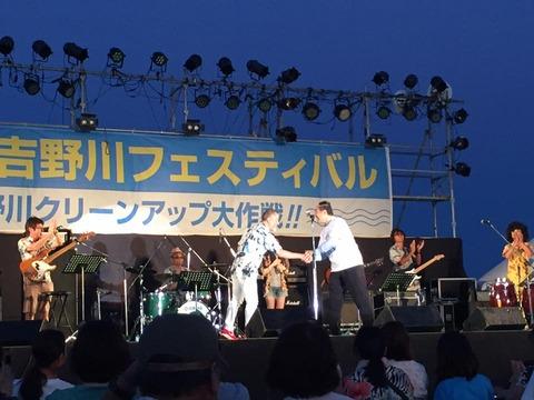 吉野川フェス2016メンクリ2