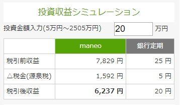 2017-11-30 (1)maneo
