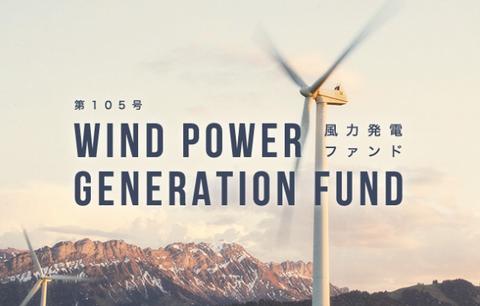 5_22風力