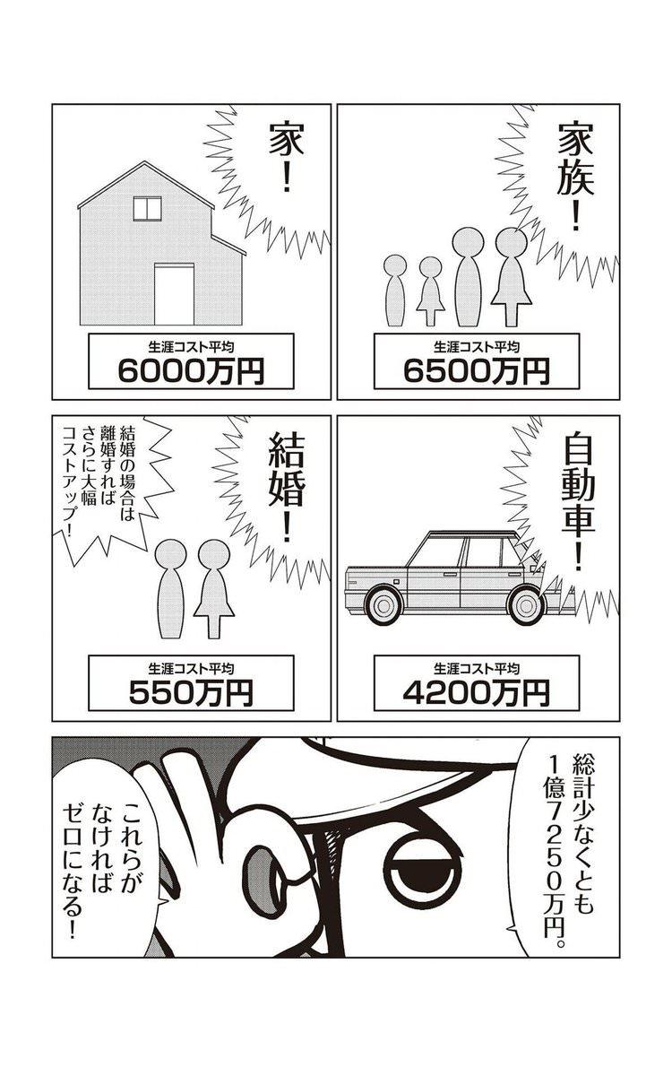 https://livedoor.blogimg.jp/toushichannel/imgs/0/b/0b34e677.jpg