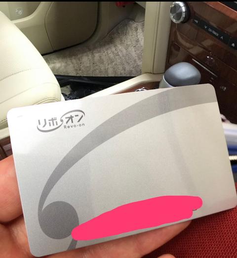 【悲報】高卒が作ったキャッシュカードがこちらwwwwwwwwww