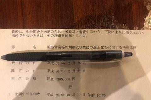a760ec2f-s