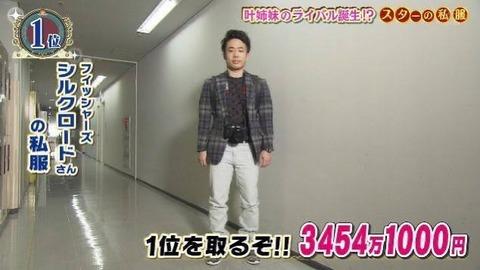 【画像あり】成金YouTuberが全身ブランド服で固めた結果wwwwww