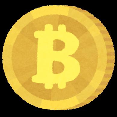 【驚愕】2011年のビットコイン110円wwwwwwwww
