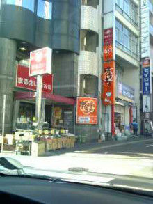 東信社・タコ社長の柔術と仕事ともろもろ日記-20-02-10_1147.jpg