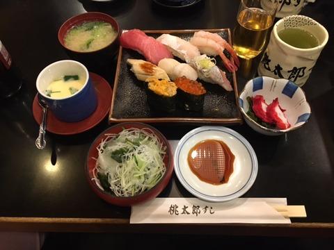 13TOYATT寿司