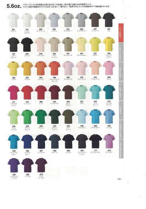 2019半袖Tシャツ2