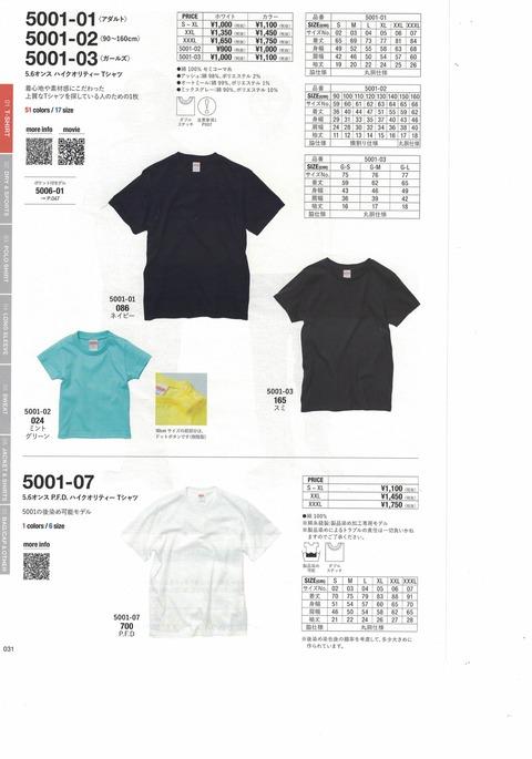 2019半袖Tシャツ1