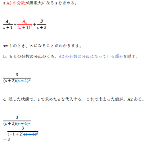 例題4の解答A