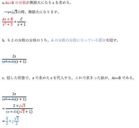 例題3の解答A