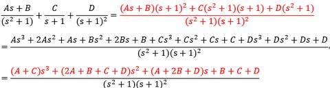 例題3-7