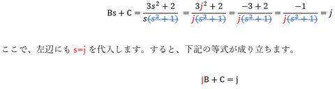 例題1-6